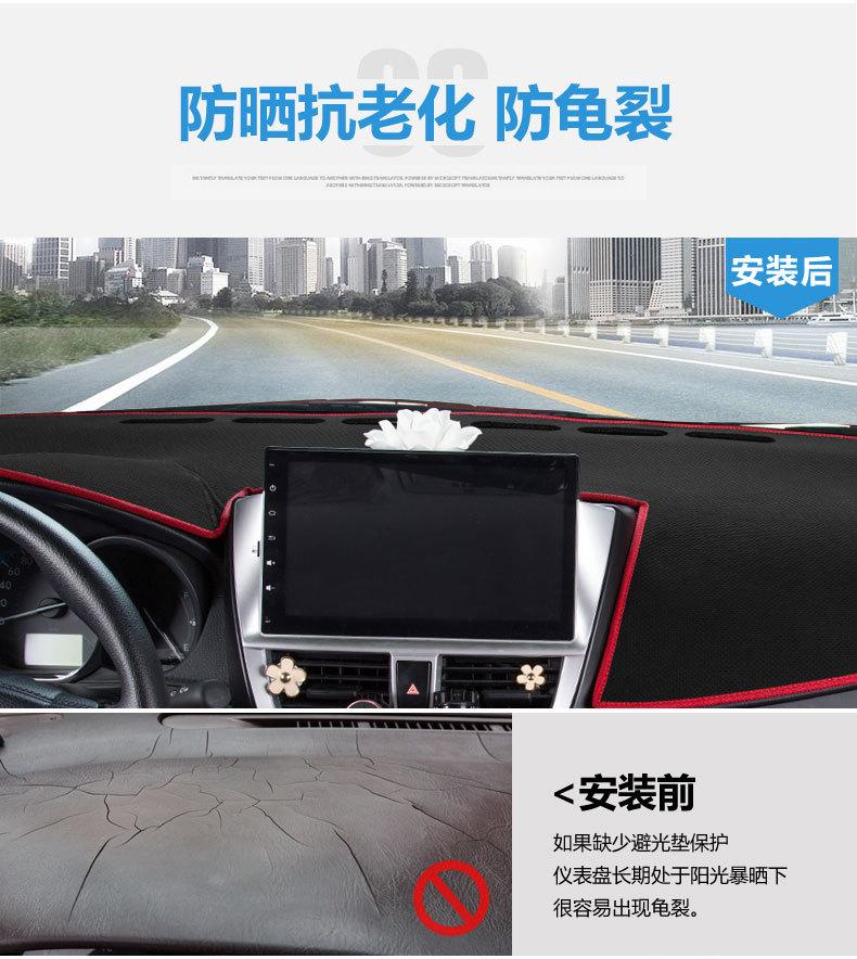Крышка приборной панели автомобиля dash коврик для mg 3 mg3