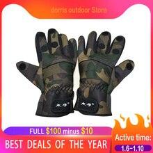 釣り手袋迷彩防水手袋さらすことができる 3 本の指の冬厚い暖かいノンスリップ手袋