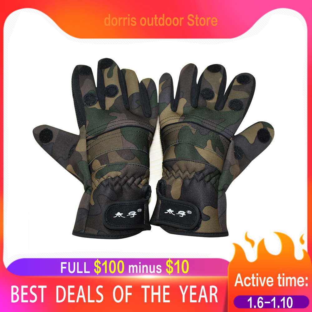 Fishing gloves Camouflage waterproof gloves Can be exposed three fingers Winter thick warm non slip glovesFishing Gloves   -
