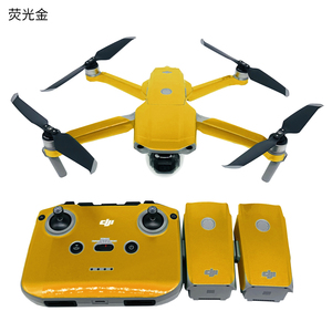 Image 3 - For DJI Mavic Air 2 Skin Protective PVC Stickers Drone Body with battery Arm Remote Control Protector for DJI Mavic air 2