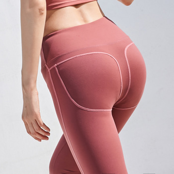Maryigean High Waist Yoga Pants Seamless Women Sports Leggings Fitness Solid Athletic Workout Long Tights Gym Running Trousers