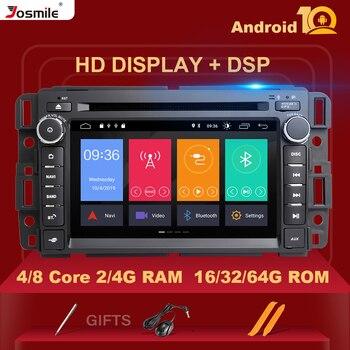 Автомобильный DVD плеер, 4 Гб, DSP, 1Din, GPS, радио, Android 10, для GMC, Sierra, Yukon, Denali, Acadia, Savana, Chevrolet Express, Traverse, Equinox, CD