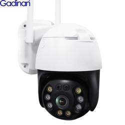 Gadinan наружная 3-мегапиксельная Wi-Fi PTZ IP камера слежения за телом, 4-кратный цифровой зум, двусторонняя аудиосвязь, водонепроницаемая камера ви...