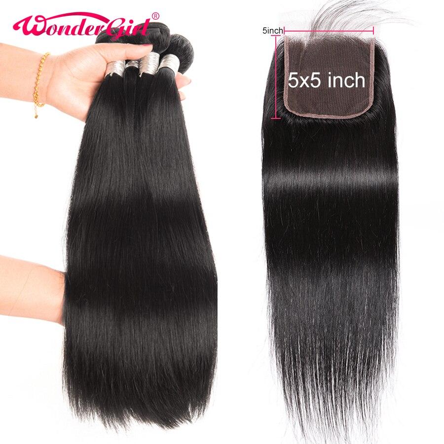 Peruvian Straight Hair Bundles With Closure Human Hair Bundles With Closure Wonder Girl 4x4/5x5 Lace Closure With Bundles 70g