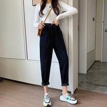 Женские Длинные вельветовые брюки свободные прямые шаровары