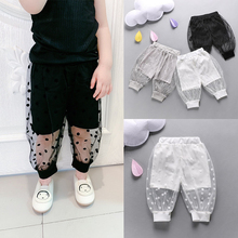 Children's Anti-mosquito Pants Summer Transparent Thin Baby Big PP Bloomers Boys and Girls Air-conditioning Long Pants for Kids