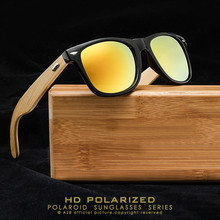 Gafas de sol clásicas de 20 colores con película de bambú para hombres y mujeres, gafas de madera Retro Vintage para ciclismo, gafas fotocrómicas para bicicleta # F