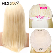 613 Blonde Lace Part Wig 13*1 Brazilian Straight Remy Human
