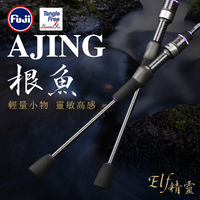 TSURINOYA Ultralight AJING Fishing Rod ELF L UL Power 2PCS ROCKFISH TROUT Rod Small Lure Baits Casting Spinning Soild Carbon Rod