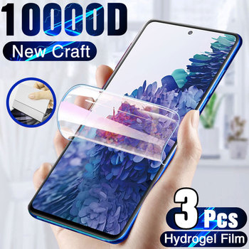 3Pcs Screen Protector For Samsung Galaxy S10 S20 FE S21 Ultre S9 S8 Plus S6 S7 Edge Full Cover Hydrogel Film For Note 20 8 9 10