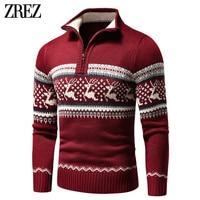 Мужской свитер с рисунком и воротником на молнии 1