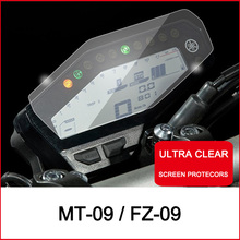 Moto Cluster Scratch Protection Film Instrument Dashboard Cover Guard TPU Blu-ray for Yamaha MT09 MT 09 MT-09 FZ09 FZ FZ-09