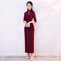 Black Lace Chinese Wedding Dress Female Cheongsam Slim Chinese Traditional Dress Women Long Qipao for Wedding Party Dress