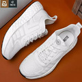 2020 New Youpin FREETIE Cloud Bomb Ultra Light Mesh Casual Shoes Men and Women Summer Breathable Trend Wild Light Ins for xiaomi