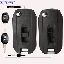 jingyuqin Folding Car Key Case 2/3 Buttons Remote For CHEVROLET CAPTIVA Car Key Modified Blank Key Shell Cover