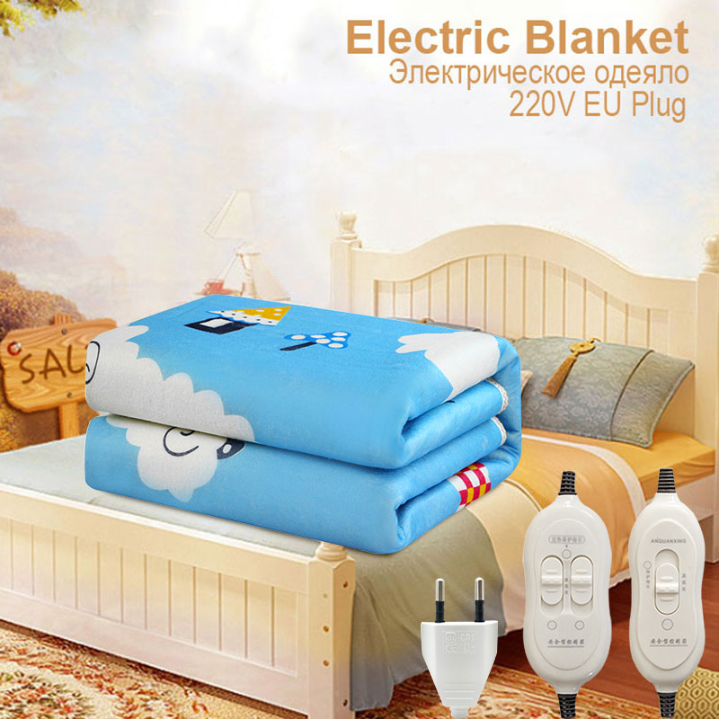 220V EU Plug Electric Heating Blanket Automatic Thermostat Double Body Warmer Bed Mattress Electric Heated Carpets Mat Heater|Electric Heaters| |  - title=