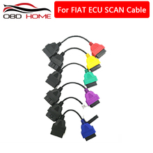 لمحول FiatECUScan OBD OBD2 ، موصل متعدد ecuscan ABS ، وسادة هوائية ، كابل تشخيص obd2 ، لأداة المسح الضوئي Fiat ECU H
