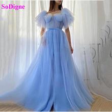 Sodigne простой синий Длинные платья для выпускного вечера Милая