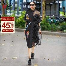 Yaz kadın siyah Midi örgü ve şifon gömlek elbise artı boyutu fırfır nakış payetli bayan sırf vual parti elbiseler Robe 3392
