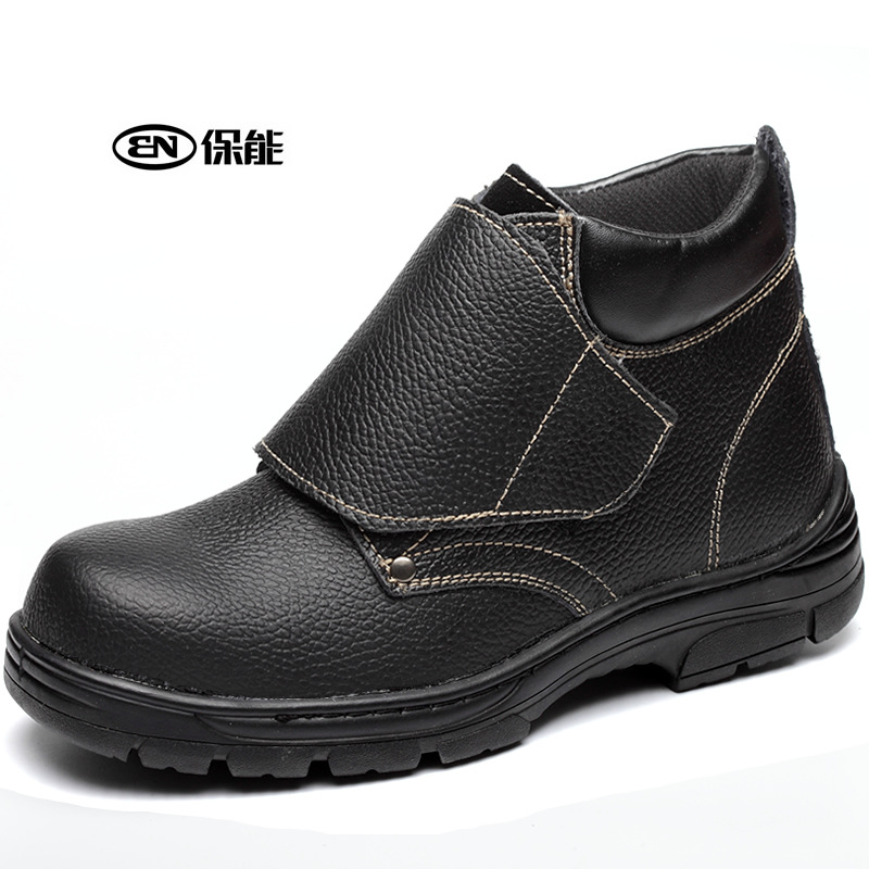 Safety Shoes Welder Safety Shoes Steel Plate Bottom Steel Head Smashing Safety Shoes Four Seasons Breathable Summer
