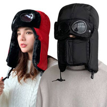 Windproof Thickened Warm Plush Velvet Ear Protect Fur Hat With Glasses Women Men