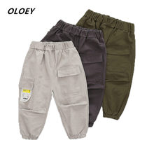2019 New Boys Pants Solid Color Large Pockets Elastic Waist Autumn Beam 1-5 Years Old Children Cute Harem