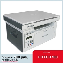 МФУ лазерный Pantum M6507 grey (A4, принтер/сканер/копир, 1200dpi, 22ppm, 128Mb, USB) (M6507)