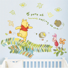 40*60cm disney winnie pooh wall decals bedroom home decor cartoon animals stickers diy mural art pvc wallpaper