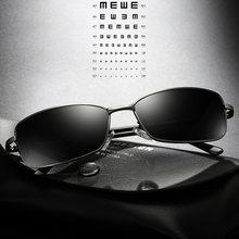Мужские поляризационные очки близорукие для близорукости минус