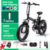 Electric bike MAX 45km/h20 inch eBike snowbike 48V 15AH lithium battery vtt hidden Adult commuter bike electric bicycle