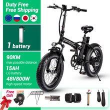 Vélo électrique de 48V, 15ah, 45 km/h MAX, 20 pouces, batterie au lithium, pour adultes