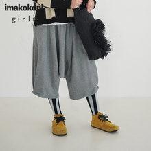 Imakokoni2019 Новинка осени оригинальный дизайн сплошной цвет