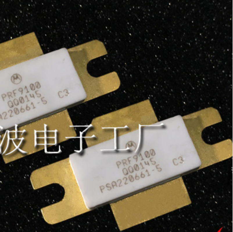 PRF9100 SMD RF tube High Frequency Power amplification module