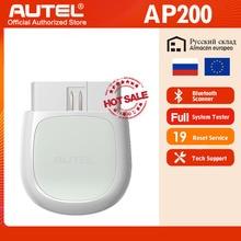 Autel AP200 Bluetooth OBD2 סורק קוד קורא עם מלא מערכות אבחנות AutoVIN TPMS IMMO שירות למשפחה DIYers PK Mk808
