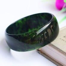 Pulsera ancha china de Jade negro Natural tallada a mano para hombre y mujer, joyería, brazalete verde oliva, Esmeralda negra