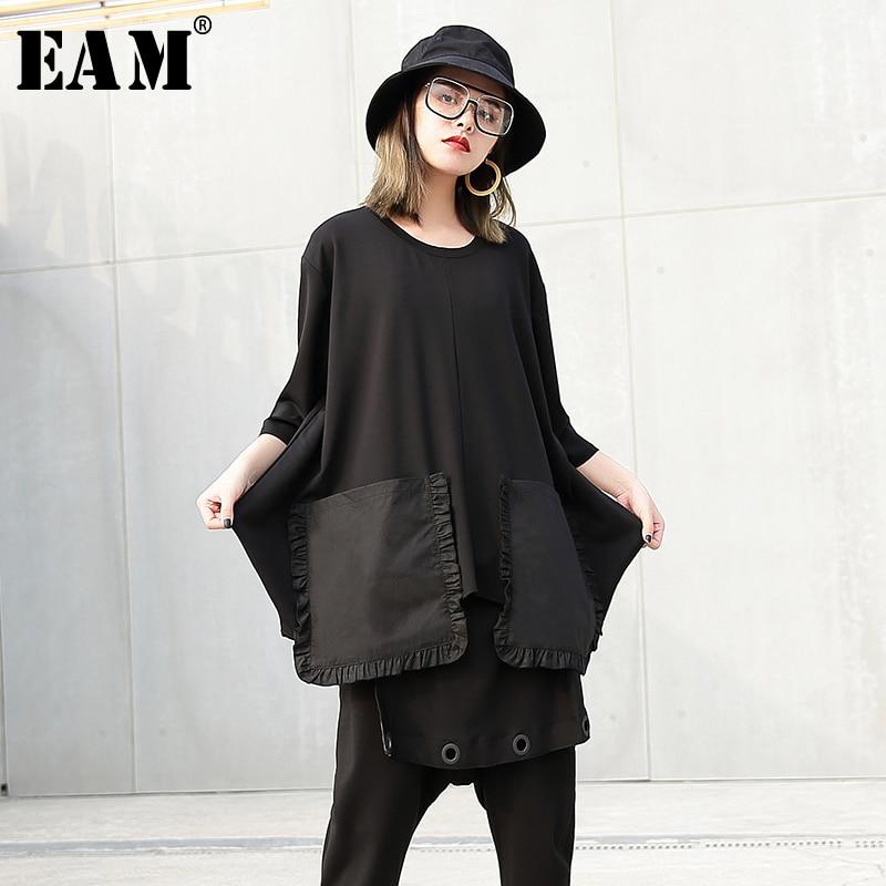 [EAM] Women Black Ruffles Stitch Big Size T-shirt New Round Neck Three Quarter Sleeve  Fashion Tide  Spring Autumn 2020 1S531