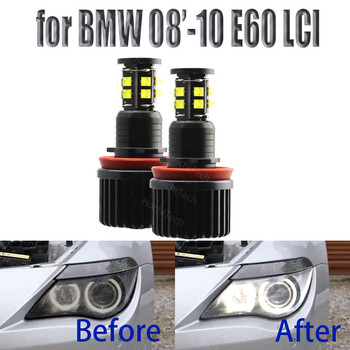 240W LED Angel Eye Bulbs 6000K Diamond White 4000LM for BMW 2008-2010 5 Series E60 (LCI) image