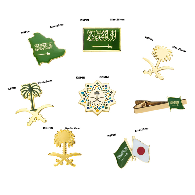 Saudi Arabia  Badge Flag Brooch National Flag Lapel Pin International Travel Pins Collections