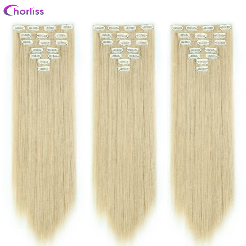 """Synthetic Long Straight Clip in Hair Extensions 22"""" WomenFake False Hair Pieces Ombre Black Brown Blonde Styling Hair 7Pcs 1"""