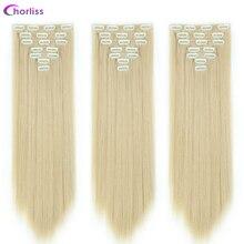 Синтетические длинные прямые волосы на заколках для наращивания 22