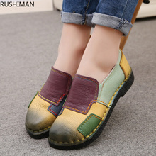 RUSHIMAN Womens shoes spring casual 2019 new women hip-hop flat non-slip patch leather size 35-41