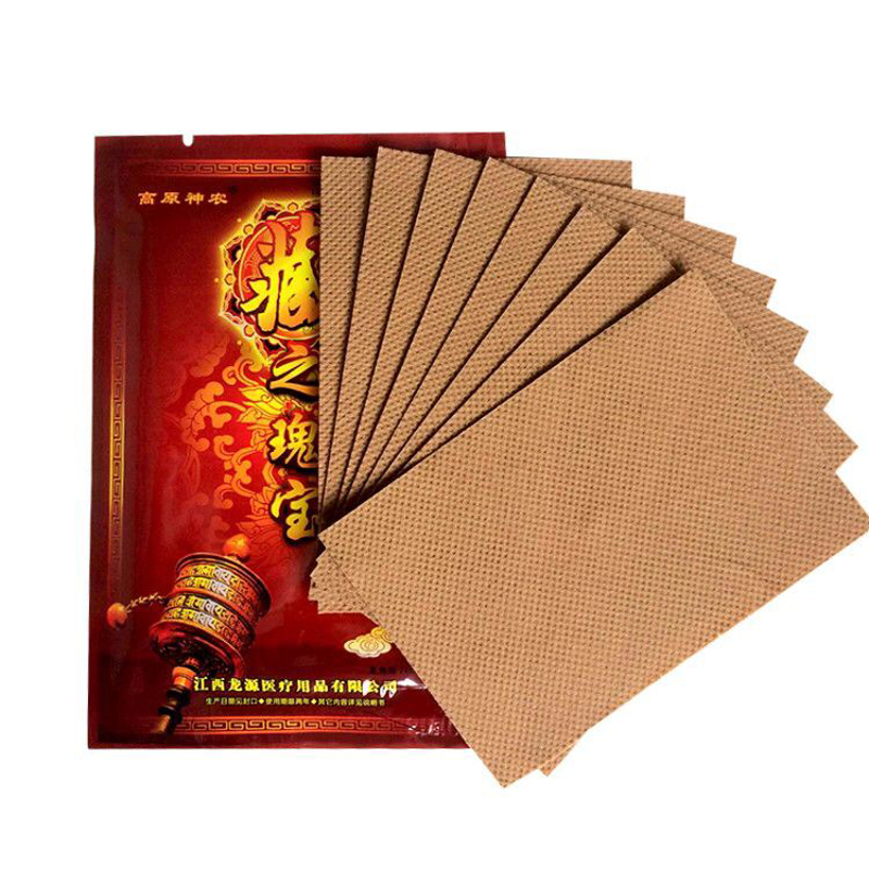 OPHAX 16pcs/2bag Chinese Pain Patch Medical Plasters Joint Pain Relieving Patch Knee Rheumatoid Arthritis Patch Health Care