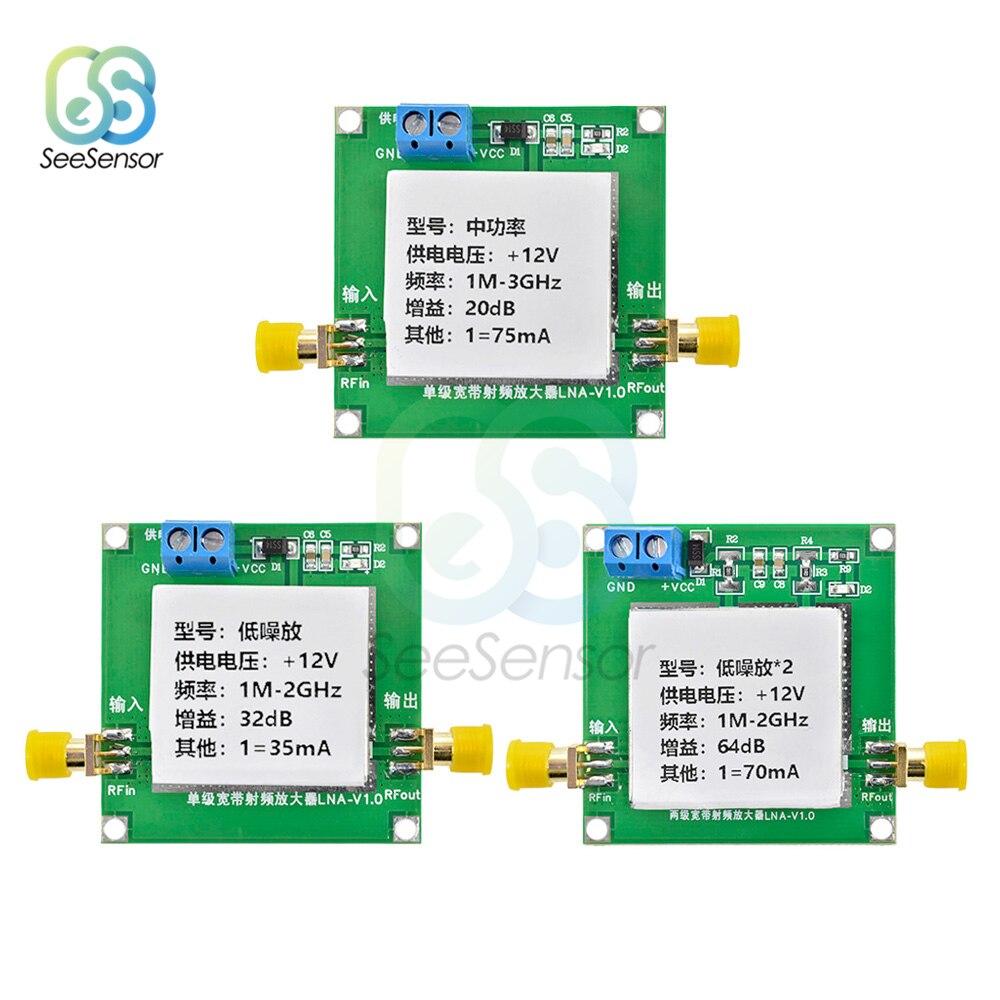 1-3000MHz 2,4 GHz 20dB 0,01-2000 MHz 2Ghz 32dB 0,1-2 GHz 64dB LNA módulo amplificador de bajo ruido de banda ancha RF UHF VHF