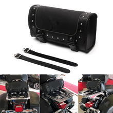 Black PU Leather motor Saddle Bag Motorcycle Front Side Storage Tool Pouch 32x16x10cm Motorcycle bag ring front saddle bag