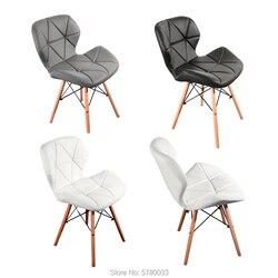 Набор из 4 средневековых обеденных стульев, высококачественные полиуретановые стулья с металлическими ножками, подходит для столовой (белы...