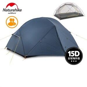 Палатка Naturehike Mongar 2 двухслойная на 2 человек, водонепроницаемая Ультралегкая купольная палатка, Vestibule