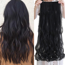 SHANGKE 100 см длинные волнистые женские удлинители волос на зажиме термостойкие синтетические волосы кусок черного цвета прическа