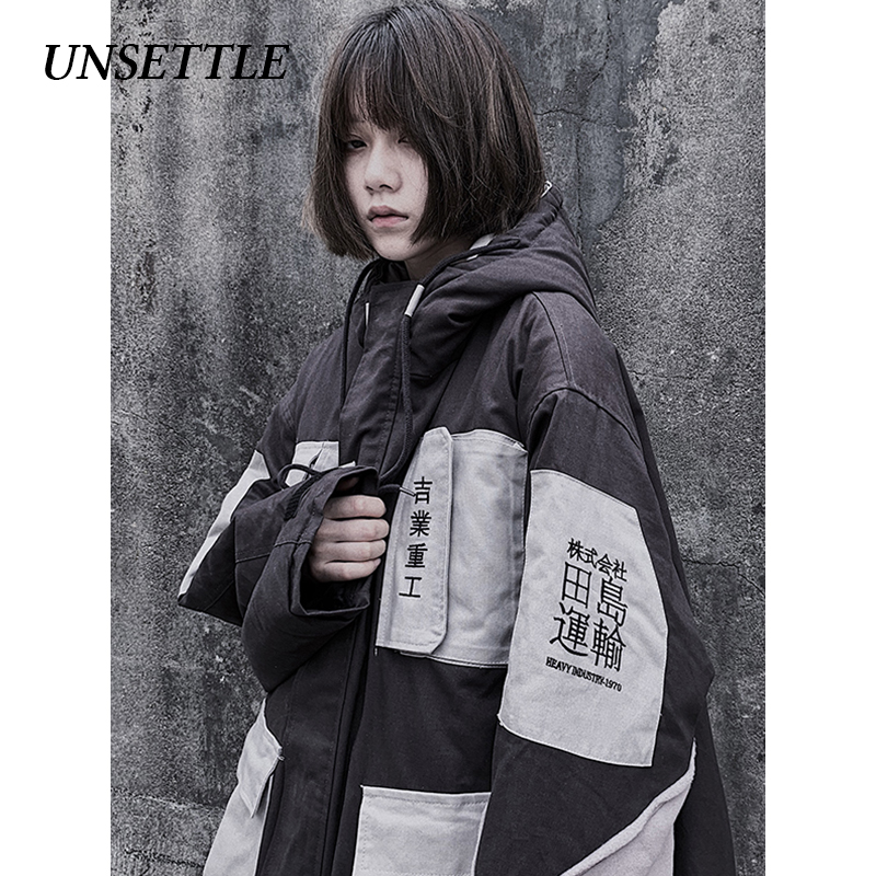 UNSETTLE 2019, японская Мужская зимняя парка, теплые куртки, много карманов, с капюшоном, высокое качество, парка, верхняя одежда, хип хоп Уличная одежда