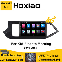 Carplay Auto Android Navigation Player Für 2011 2012 2013 2014 KIA PICANTO Morgen 2DIN Auto Auto Audio Radio 4G GPS RDS AM WIFI