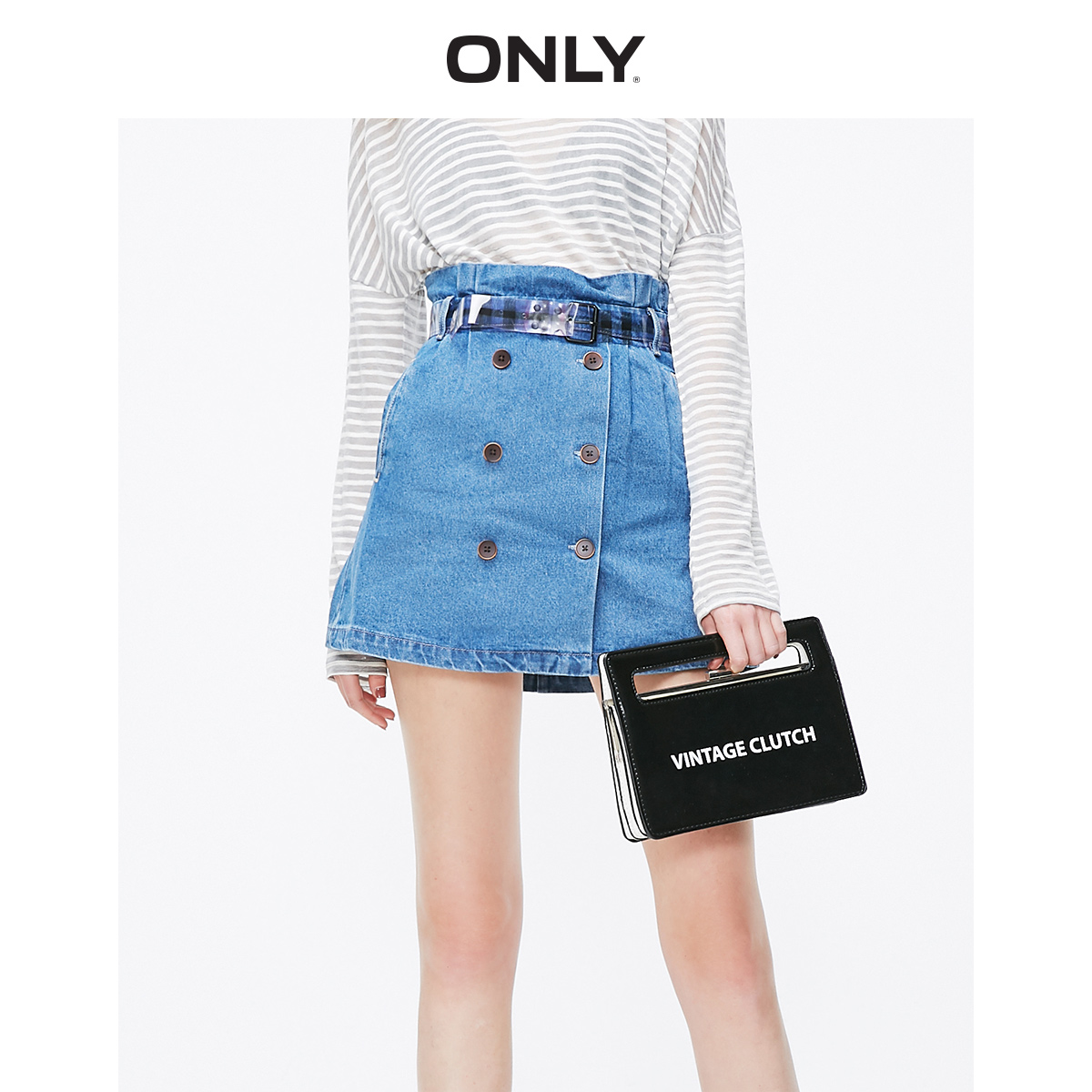 ONLY Women's High-rise Double-breasted A-lined Denim Skirt | 119137538